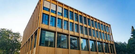 BOKU: Seminarzentrum aus Holz eröffnet