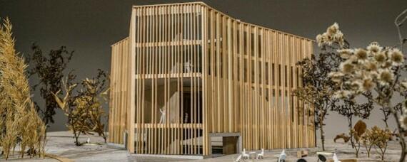 St. Pölten 2024: Kulturelles Leuchtturmprojekt wird Holzbau