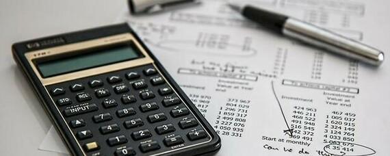 Finanzvokabular der Planungsphasen