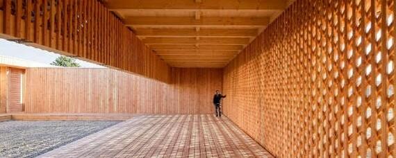 Nachhaltige Holzbaukultur im Alpenraum